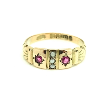 VINTAGE 1940'S RUBY 9CT YELLOW GOLD RING