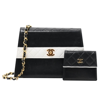 CHANEL monochrome vintage shoulder bag with pouch