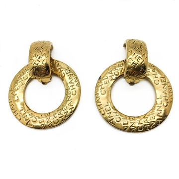 Chanel 1980s Logo Embossed Large Hoop Gold Tone Vintage convertible Earrings