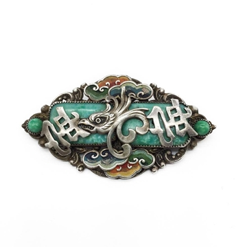 Neiger Brothers 1920s Chinese Inspired Phoenix Silver Tone Enamel Vintage Brooch